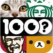1000-close-up-quiz